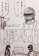 レッド憲兵と恋する乙女②