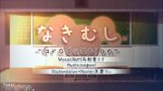 なきむし-Graduation-