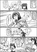 暁と秋のE-1