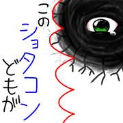 バックベアード(♀)