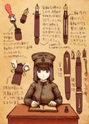 戦前の万年筆