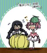 魔法少女と野菜(果物)