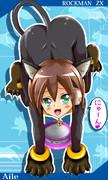 黒猫エールさん♡