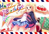 カレンちゃん生誕祭