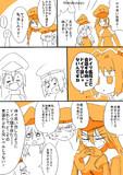 ドイツ艦と日本生活と