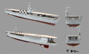 鳳翔型一番艦 空母「鳳翔」
