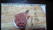 沖縄の豚の妖怪?