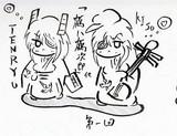 艦これde直木賞 第一回「風流深川唄」「鶴八鶴次郎」他 川口松太郎