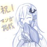 【祝☆掲載】竹嶋えくさんおめでとうございます♪