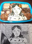 聖☆おにいさん弁当