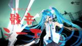 【サァァァァァイ!】銀獅式改変骸音シーエ【モデル配布あり】