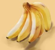 普通のバナナだと思った???