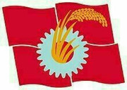 偉大な人民のための共産党党章