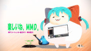 花【MMDは愛2014】