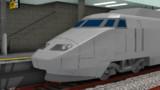 TGV製作中