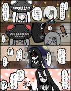 【艦これ】ヲの34:戦艦棲姫①【4コマ】