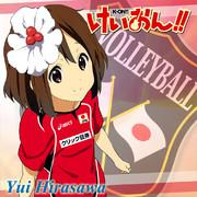 ユニコラ 平沢唯×バレーボール日本代表