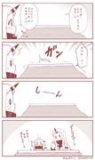 ほっぽちゃんの日常21