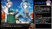ゲーム画面と化した新作画YUM姉貴