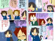 けいおん!のシュールな漫画を描いてみた 6【けいにゃん!】