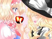 魔理沙とアリスのりんごkiss