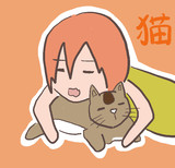 動物たち× ラブライブ 猫