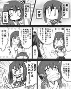 【艦これ】吹雪vs三木城【城プロ】