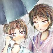 渡せない傘