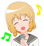 犬吠埼樹ちゃん