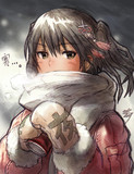 寒い日の川内さん