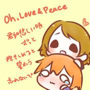 ワンドロお題 Oh,Love&Peace!