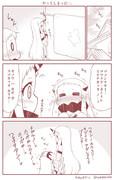 ほっぽちゃんの日常26