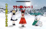 スカイリムの雪世界の3人