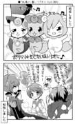 ●プリキュア 妖精漫画
