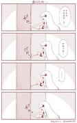 ほっぽちゃんの日常27
