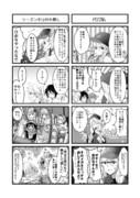 東方玄人野球 ヤクルト編2