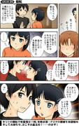 漫画★アスナさんが桐ヶ谷さんちを訪問しました20