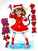 サンタ龍ちゃん可愛い(*´Д` *)