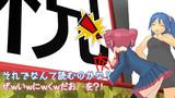 【MMD】テト「今年の漢字はぜいかぁ・・・あっw」
