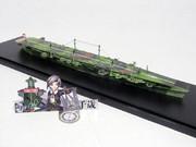 アオシマ 艦これ 軽空母「千歳」1/700