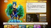 メルスト ☆4 [青碧の旅狐] コン