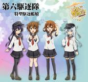 艦これアニメ 第6駆逐隊
