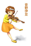 ヴァイオリン弾きの少女