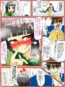 仙人提督と秘書艦北上さん漫画