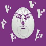 凄味のある卵