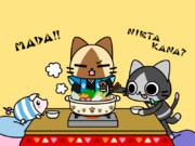 鍋奉行ネコ