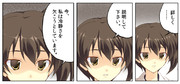 冷静さを欠こうとしている加賀さん