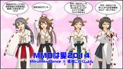MMDは愛2014