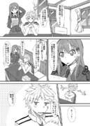 C87新刊 FlirT2014.12 鈴谷とイチャイチャする艦これ漫画サンプル1/5