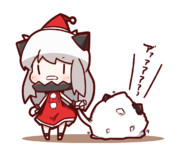サンタほっぽ